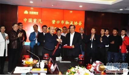 营口市物流协会考察采购团走进中国重汽