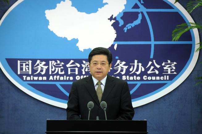 刚刚,国台办正告民进党:收回伸向香港的黑手